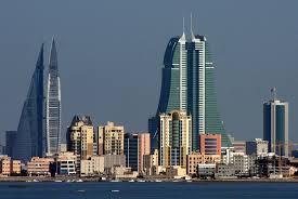 Manama Archives - Embassy n Visa