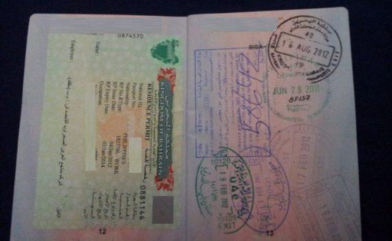 Bahrain Visa Archives Embassy N Visa
