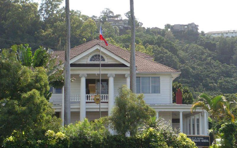 Philippines Consulate General Worldwide