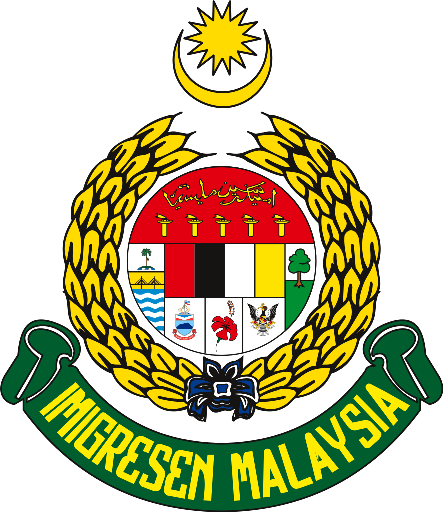 Malaysian Immigration Office (Pejabat Imigresen) In