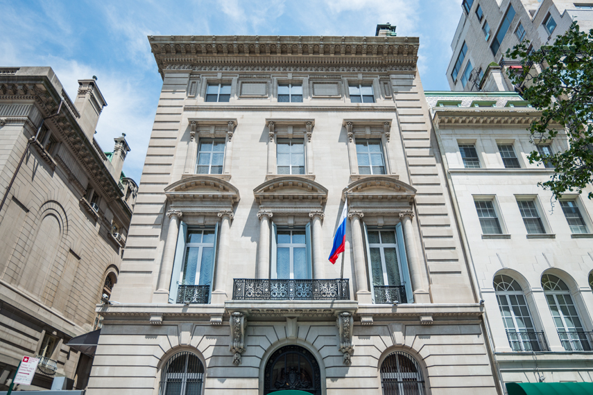 Consulate General Of Russia Worldwide Embassy N Visa