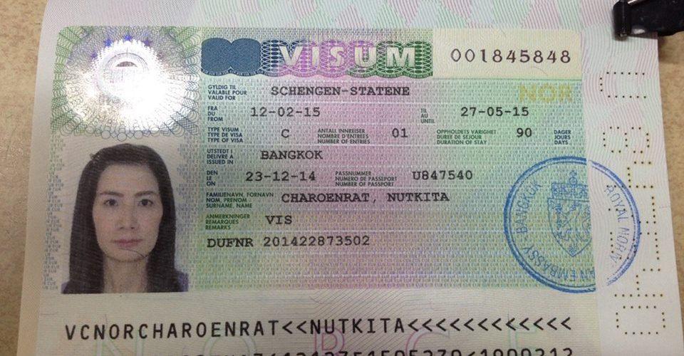 Norway Visa | Documents required - Embassy n Visa