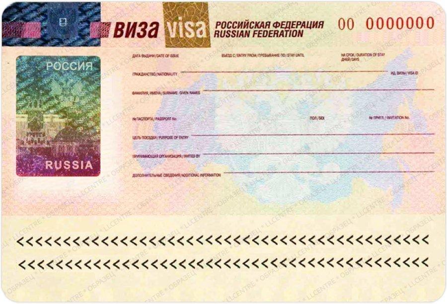 обезболивают нужна ли виза в чехию инвалиду 3 группы также